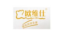 上海陆仕食品